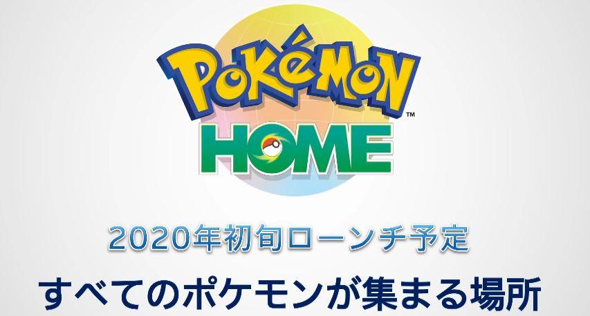 pokemon go 懒 人 版 2019 android